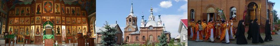 Свято-Пантелеимонов мужской монастырь