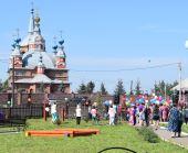 Открытие детской площадки в с. Безруково